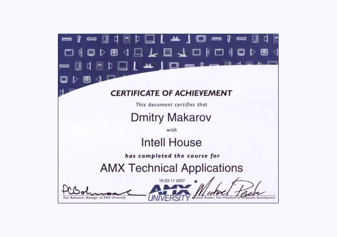 AMX Technical Application