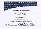 AMX Technical Application course